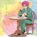 花江夏樹/こころ(通常盤)(CD)