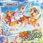 (ゲーム・ミュージック) THE IDOLM@STER CINDERELLA GIRLS STARLIGHT MASTER 14 情熱ファンファンファーレ(CD)