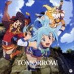 Machico / この素晴らしい世界に祝福を!2 オープニング・テーマ::TOMORROW(通常盤) [CD]