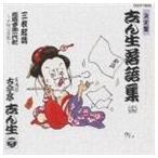 �ź���֤����θ����ܡϡ���������콸14(CD)