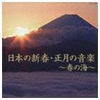 ���ܤο��ա�����β��ڡ��դγ��� [CD]