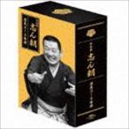 古今亭志ん朝/古今亭志ん朝 県民ホール寄席(CD)