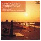 カレル・アンチェル(指揮)/ショスタコーヴィチ: 交響曲 第5番(《革命》)/祝典序曲 作品96(CD)
