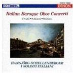 シェレンベルガー/イタリア合奏団/CREST 1000 358 イタリア・バロック・オーボエ協奏曲集2(廉価盤)(CD)