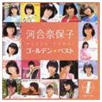 河合奈保子/ゴールデン☆ベスト 河合奈保子(CD)