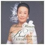 美空ひばり/美空ひばりベスト 1949〜1963(CD)