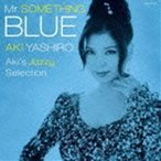 Ȭ�尡����Mr.SOMETHING BLUE Aki��s Jazzy Selection(CD)