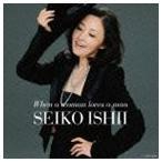 石井聖子/When a woman loves a man 〜女が男を愛するとき〜(CD)