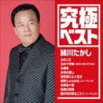 細川たかし/究極ベスト/細川たかし(CD)