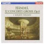 イタリア合奏団/ヘンデル: 合奏協奏曲集 作品6(全曲)(廉価盤)(CD)
