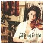 高嶋ちさ子(vn)/アダージェット 〜My Best Classical Melodies(CD)
