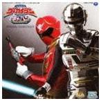 海賊戦隊ゴーカイジャー VS 宇宙刑事ギャバン THE MOVIE オリジナルサウンドトラック(CD)