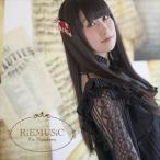 村川梨衣 / RiEMUSiC(通常盤) [CD]