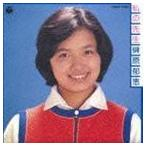 榊原郁恵/私の先生(オンデマンドCD)(CD)