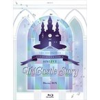 THE IDOLM@STER CINDERELLA GIRLS 4thLIVE TriCastle Story【初回限定生産】(Blu-ray)