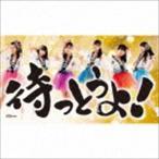 HR / 待っとうよ!(特殊装丁盤/TYPE-A/CD+DVD) [CD]