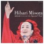 美空ひばり/美空ひばりスペシャルベスト(CD+DVD)(CD)