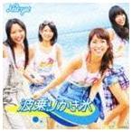 Not yet/波乗りかき氷(Type-A/CD+DVD(Music Clip ※週末Not Yet プレミアムイベント ダイジェスト映像 他収録)(CD)