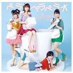 Not yet/ペラペラペラオ(Type-A/CD+DVD/ジャケットA)(CD)