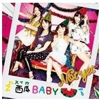 Not yet/西瓜BABY(Type-A/CD+DVD/ジャケットA)(CD)