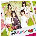 Not yet / 西瓜BABY(Type-C/CD+DVD/ジャケットC) [CD]