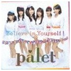palet/Believe in Yourself !(通常盤/Type-A/CD+DVD)(CD)