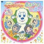 ���ʤ����ʤ��Ф���! ���Ĥޤ�!�������������� �����Ӥ������äѤ�!��CD��DVD��(CD)