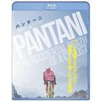 パンターニ 海賊と呼ばれたサイクリスト(Blu-ray)