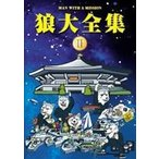MAN WITH A MISSION/狼大全集2(DVD)