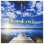 オルゴール・セレクション:: 迷宮ラブソング/One Love [CD]