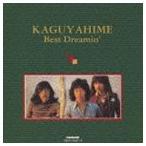 かぐや姫/かぐや姫/ベストドリーミン(Blu-specCD)(CD)
