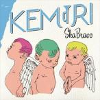KEMURI / SKA BRAVO [CD]