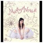 安藤裕子/Merry Andrew(CD)