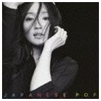 安藤裕子 / JAPANESE POP [CD]