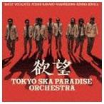東京スカパラダイスオーケストラ / 欲望(初回生産限定盤) [CD]