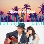 ISLAND BAG/Stars in the Sand(CD)