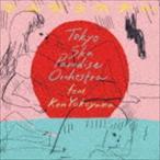 東京スカパラダイスオーケストラ feat.Ken Yokoyama/さよならホテル(CD)
