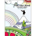 FREE YOUR MIND -Loving2007-(DVD)