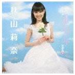 秋山莉奈/莉奈はオシリーナだから (CD+DVD)(CD)