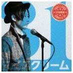 大石昌良/31 マイスクリーム(CD+DVD)(CD)