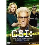 CSI:科学捜査班 シーズン15 ザ・ファイナル コンプリートDVD BOX-1(DVD)