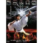 里見八犬伝 角川映画 THE BEST(DVD)