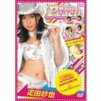 疋田紗也 with スーパーヒキチャンズ!!/White Peach(DVD)