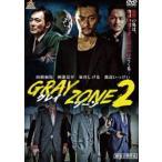GRAY ZONE2 [DVD]