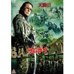 サムライ(DVD)