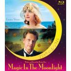 マジック・イン・ムーンライト ブルーレイ(Blu-ray)