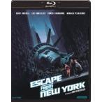 ニューヨーク1997  Blu-ray