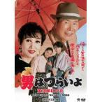男はつらいよ 寅次郎紅の花(DVD)