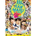 RANMARU 神の舌を持つ男 〜(中略)〜 鬼灯デスロード編(DVD)