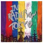 うみのて / IN RAINBOW TOKYO [CD]